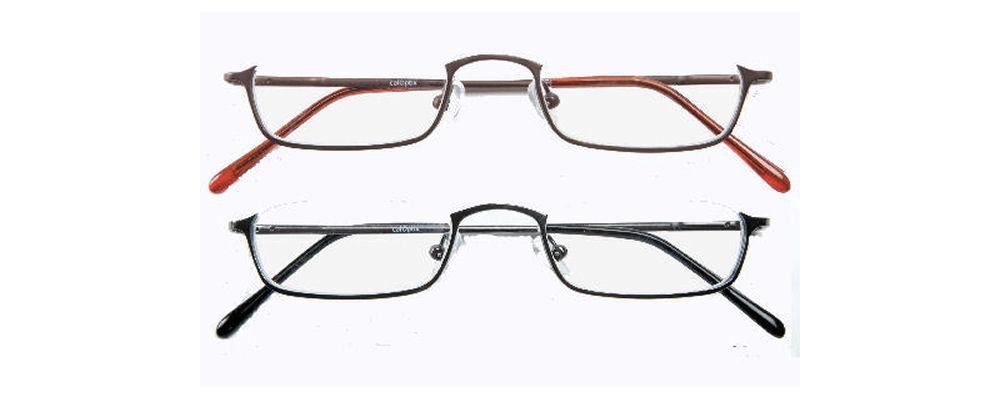 half reading glasses products louisiana brigade